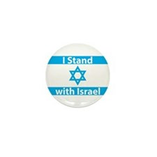 I Stand with Israel - Flag Mini Button (10 pack)