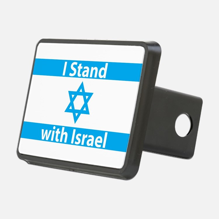I Stand with Israel - Flag Hitch Cover