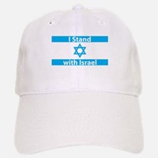 I Stand with Israel - Flag Baseball Baseball Cap