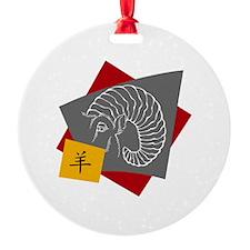 ram95light Ornament