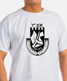 The Irgun (Etzel) Logo T-Shirt