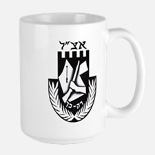 The Irgun (Etzel) Logo Mug