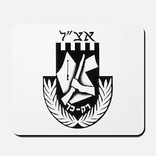 The Irgun (Etzel) Logo Mousepad