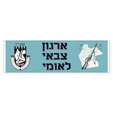 The Irgun (Etzel) Logo Bumper Sticker