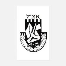 The Irgun (Etzel) Logo Decal