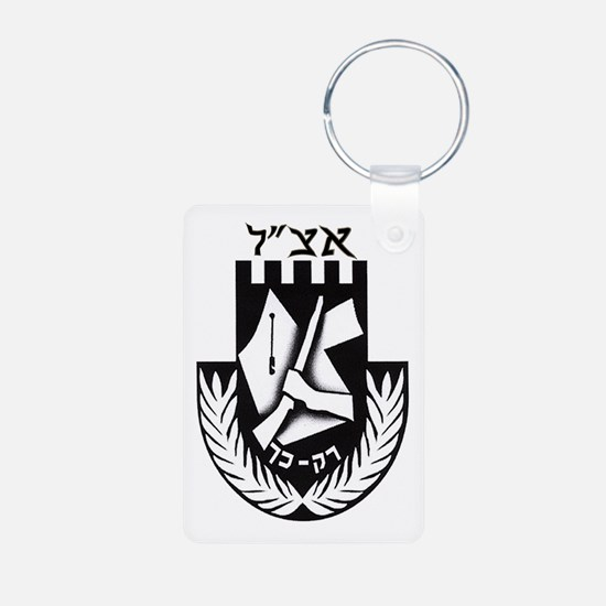 The Irgun (Etzel) Logo Aluminum Photo Keychain