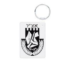 The Irgun (Etzel) Logo Keychains