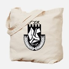 The Irgun (Etzel) Logo Tote Bag