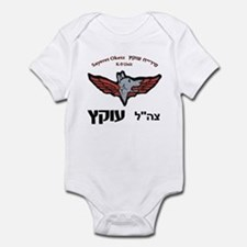Sayeret Oketz Infant Bodysuit