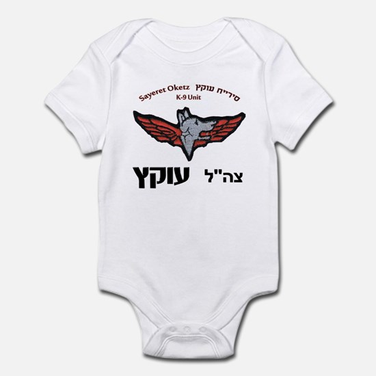 Sayeret Oketz Infant Bodysuit