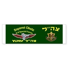 Sayeret Oketz Bumper Sticker