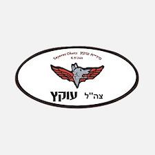 Sayeret Oketz Patches