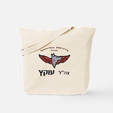 Sayeret Oketz Tote Bag