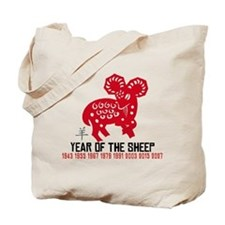 Chinese Year of The Sheep Tote Bag