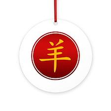 Chinese Zodiac Symbol Sheep Ornament (Round)