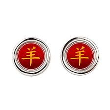 Chinese Zodiac Symbol Sheep Round Cufflinks