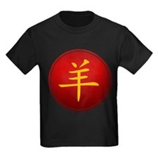 Chinese Zodiac Symbol Sheep T