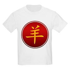 Chinese Zodiac Symbol Sheep T-Shirt