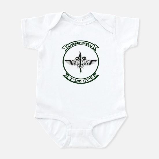 Sayeret Matkal Infant Bodysuit