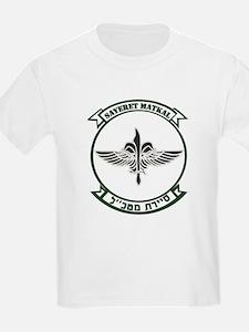 Sayeret Matkal T-Shirt