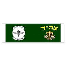 Sayeret Matkal Bumper Sticker