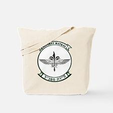 Sayeret Matkal Tote Bag