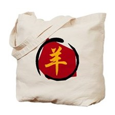 Chinese Zodiacc Character Sheep Tote Bag