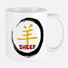 Chinese Zodiacc Character Sheep Mug