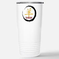 Chinese Zodiacc Charact Travel Mug