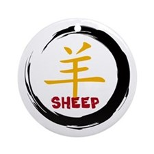 Chinese Zodiacc Character Sheep Ornament (Round)