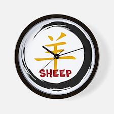Chinese Zodiacc Character Sheep Wall Clock