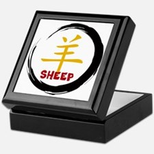 Chinese Zodiacc Character Sheep Keepsake Box