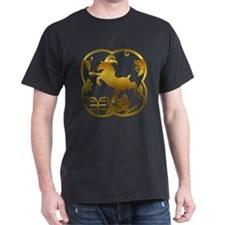 Chinese Year of The Goat Ram Sheep T-Shirt