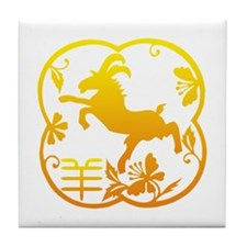 Chinese Year of The Goat Ram Sheep Tile Coaster
