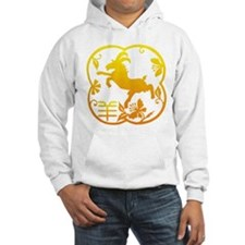 Chinese Year of The Goat Ram She Hoodie