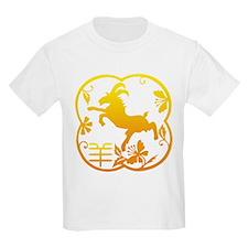 Chinese Year of The Goat Ram Sh T-Shirt