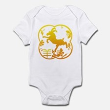 Chinese Year of The Goat Ram Sheep Infant Bodysuit