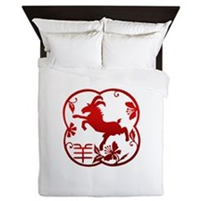 Chinese Zodiac Goat Sheep Ram Queen Duvet