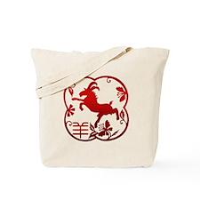 Chinese Zodiac Goat Sheep Ram Tote Bag