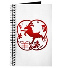 Chinese Zodiac Goat Sheep Ram Journal