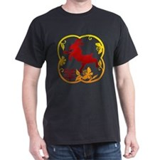 Chinese Zodiac Goat Sheep Ram T-Shirt