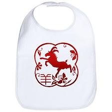 Chinese Zodiac Goat Sheep Ram Bib