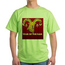ram85card T-Shirt