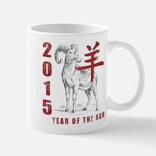 Year of The Ram 2015 Mug