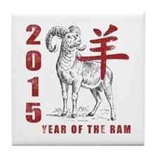 Year of The Ram 2015 Tile Coaster