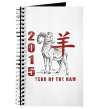 Year of The Ram 2015 Journal