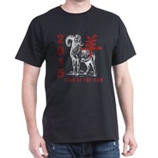 Year of The Ram 2015 T-Shirt