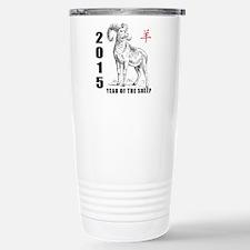 Year of The Sheep 2015 Travel Mug