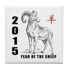 Year of The Sheep 2015 Tile Coaster