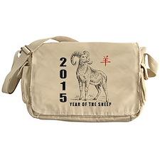 Year of The Sheep 2015 Messenger Bag